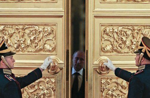 Продубљивање евроазијске интеграције важан приоритет спољне политике РФ