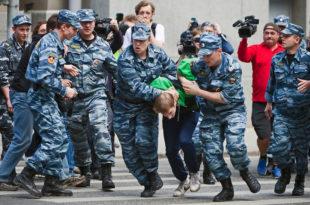 Русија: Усвојен закон против геј пропаганде