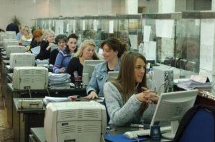 Србија: У јавном сектору ради скоро 600.000 људи!