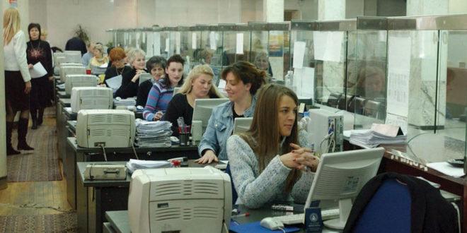 Србија: У јавном сектору ради скоро 600.000 људи! 1