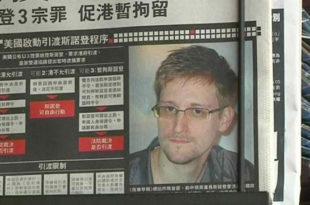 Кинези: Американци су главни сајбер-зликовци нашег времена
