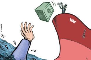 ММФ: Стање у светској економији ће бити још горе