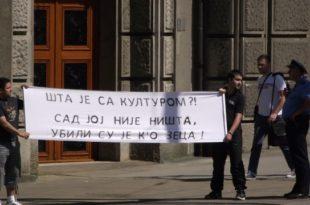 """""""Инцидент"""" испред Владе, Парламента, министарстава"""