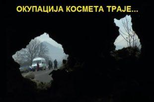 Двери: Позивамо Вучића да Србија прогласи окупацију дела своје територије на КиМ