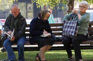Србија: Пензионери као највећа потрошачка група