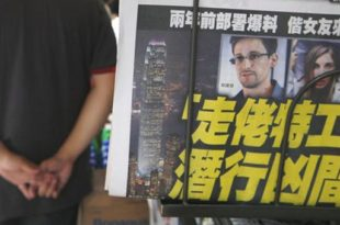 Сноуден: НСА надзирала и кинеске компјутере