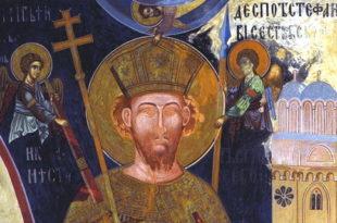 Деспот Стефан Лазаревић: Запис на мраморном стубу