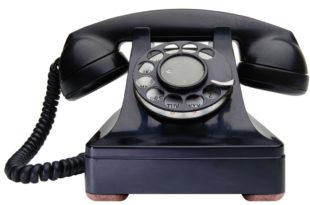 Министарство позвало глуве да се јаве телефоном 10