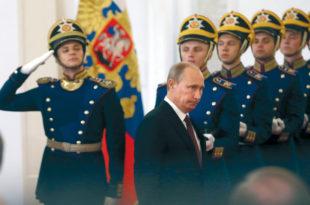 Путин: САД талац империјалних амбиција