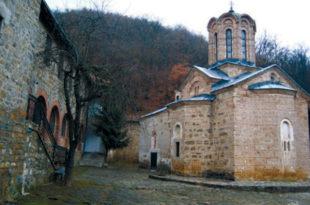 Срби и Србске цркве из Скопске Црне Горе (видео)