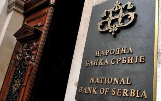 Мораторијум на отплату кредита ступио на снагу, нема принудне наплате