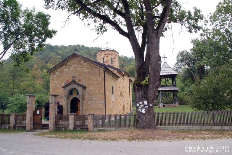 Црква Светог Саве на Савинцу