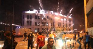 Каиро: Сукоби на улицама, најмање седморо погинулих 4