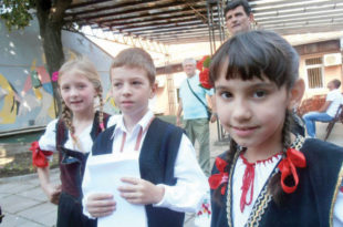 Крушевац: Лето на отвореној сцени