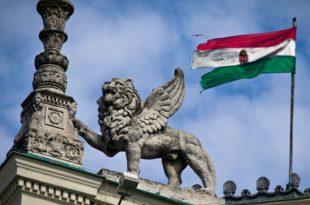 Мађарска затвара канцеларију ММФ-а