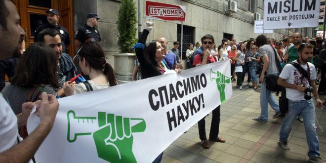 Дан науке научници у Србији обележавају протестом 1
