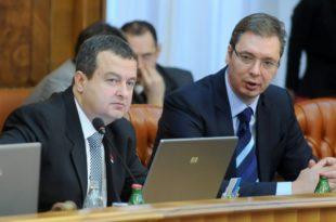 Србија је у економској катастрофи 7
