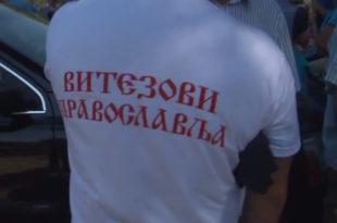 Сви заједно: Крећу добровољци из Црне Горе у помоћ браћи у Србији