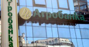 Акционари Агробанке: Таоци лажне борбе против корупције
