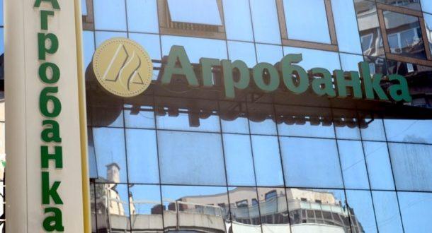Акционари Агробанке: Таоци лажне борбе против корупције 1