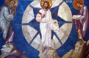 Свети Јефрем Сиријски: Беседа на Преображење Господа и Бога, Спаситеља нашег, Исуса Христа