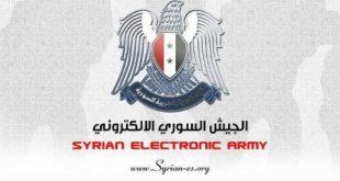 """Сиријска електронска армија хаковала """"Вашингтон Пост"""""""