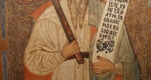 Данас је Свети Илија 9