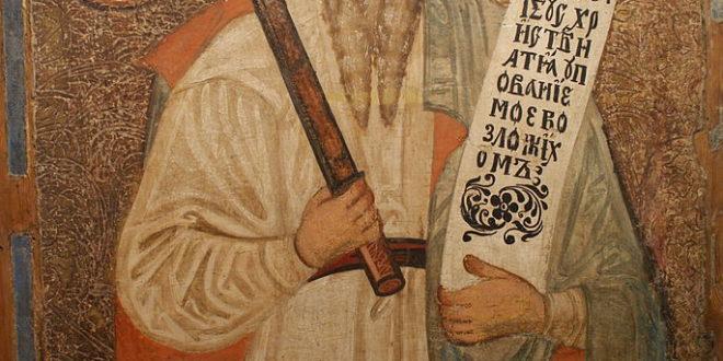 Данас је Свети Илија 1