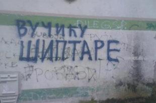 Вучић од НАТО пакта тражио да Србија интервенише против Срба у Косовској Митровици!