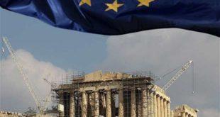 ММФ: За спас Грчке недостаје 11 милијарди евра 7