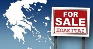 Србијо припреми се! Грчка у септембру продаје луке, водопривреду, железницу... 10