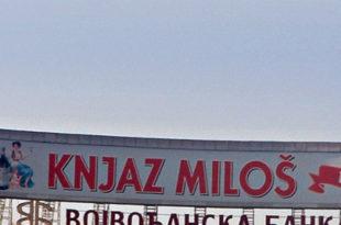 """Србију опљачкали """"прљавим"""" парама 3"""