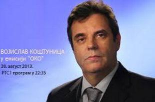 Војислав Коштуница гост у емисији - Око - РТС1 (видео)
