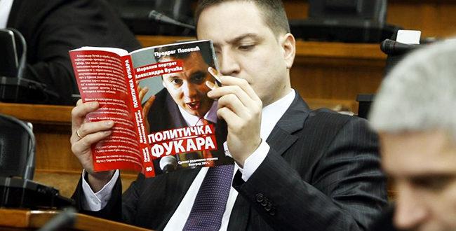 Влада Србије: Кадровска политика из зоне сумрака 1