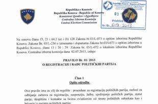 Српски државни врх као лобистичка група шиптарских терориста, сеператиста и нарко трговаца 9