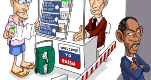 """""""Вашингтон пост"""" објављује нове информације Сноудена"""