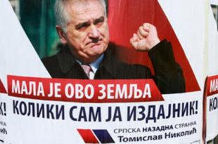 Николић: ЕУ, покажи да цениш то што радимо са Косовом. То што смо издали светињу за вашу европску мачку у џаку