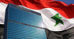 Представници РФ и Кине напустили седницу СБ УН о Сирији 5