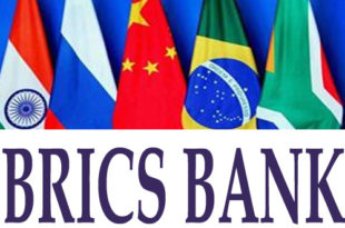 БРИКС основао сопствену банку и резервни пул валута