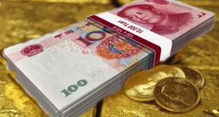 Кинески јуан први пут најтраженији 10