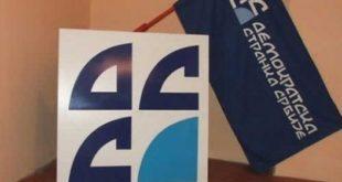 ДСС улази у коалицију са велеиздајничким режимом ради власти у Београду 11