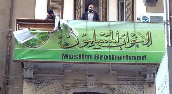 Египат забранио Муслиманско братство и наредио комплетну заплену имовине те организације 1