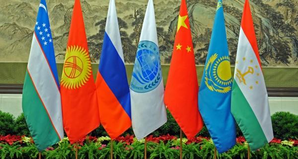 Кина за формирање развојне банке ШОС и транспортног коридора од Азије до Персијског залива