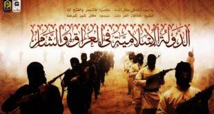 Сиријски побуњеници прелазе у Ал Каиду 5