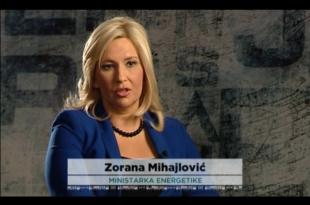 """Министри у српској влади као """"Инсајдери"""" и агенти од интереса западних корпоративних и обавештајних интереса"""