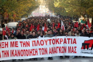 У Грчкој почиње недеља масовних штрајкова и протеста