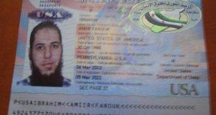 Саудијска Арабија послала у Сирију осуђене на смртну казну да ратују против Асада 3