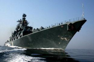 Русија шаље две тешке ракетне крстарице Москву и Варјаг у Медитеран