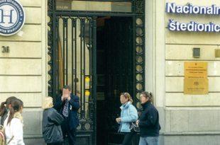Следе хапшења због Националне Штедионице