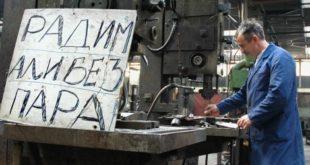 Нови закон о раду: Српски радниче ускоро ћеш поново бити РОБ! 10